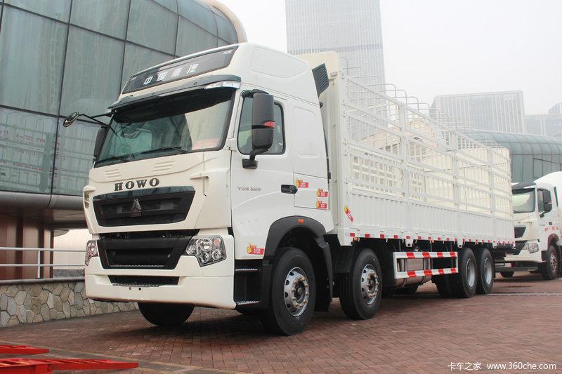 xe howo a7 380